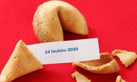 Δες το μήνυμα που κρύβει το Fortune Cookie σου για σήμερα 24/07