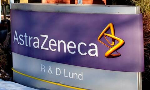 Κορονοϊός - Εμβόλιο: AstraZeneca – Τετραπλάσια αύξηση των αντισωμάτων - Αναλυτικά τα αποτελέσματα