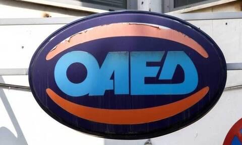 Κοινωφελής απασχόληση ΟΑΕΔ: Δείτε ΕΔΩ τα αποτελέσματα