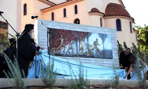 Τραγωδία Μάτι: Τα αποκαλυπτήρια του μνημείου για τα 102 θύματα
