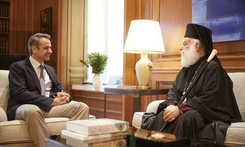 Συνάντηση του πρωθυπουργού με τον Πατριάρχη Αλεξανδρείας και Πάσης Αφρικής Θεόδωρο Β'