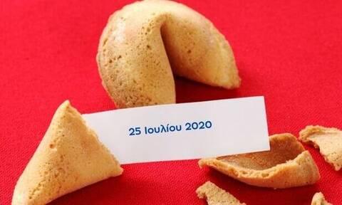 Δες το μήνυμα που κρύβει το Fortune Cookie σου για σήμερα25/07