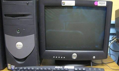 Έχεις παλιό υπολογιστή; Μέσα έχει ένα αντικείμενο που θα σε κάνει πλούσιο!