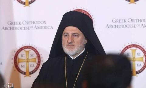 Αρχιεπίσκοπος Αμερικής: Δεν θα σταματήσουμε ποτέ να εργαζόμαστε για την Αγία Σοφία