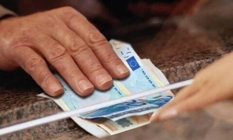 Συντάξεις Αυγούστου: Οι πληρωμές που θα γίνουν μέσα στην εβδομάδα