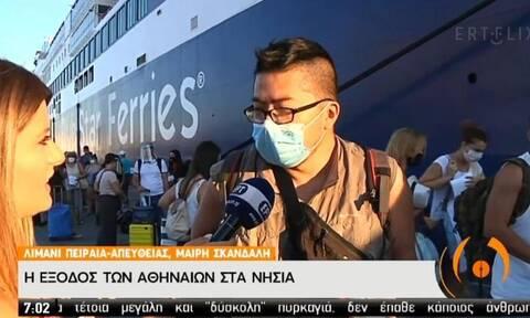 Επικό: Ρεπόρτερ της ΕΡΤ σώζει τουρίστα που πήγαινε σε λάθος πλοίο!