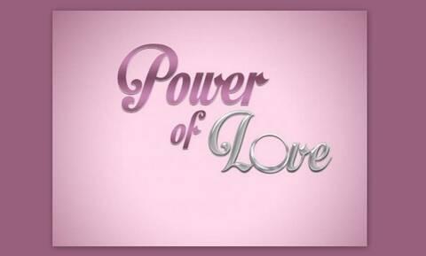 Power Of Love: Πρώην παίκτης παντρεύεται - Δείτε την πρόταση γάμου!