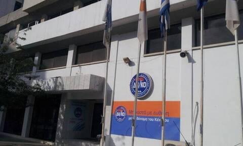 Κύπρος - ΔΗΚΟ: Μαζικές αποχωρήσεις βουλευτών και στελεχών
