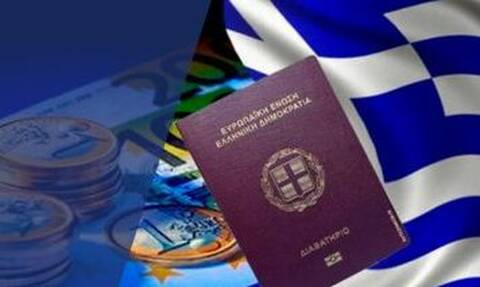 Гражданство Греции за инвестиции объемом 250 тыс. евро