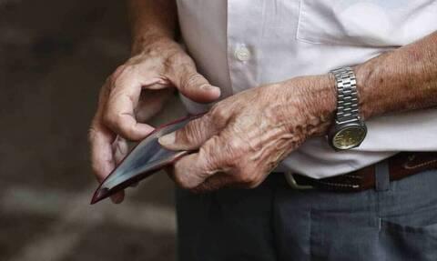 Συντάξεις Αυγούστου: Ποιοι συνταξιούχοι πληρώνονται μέσα στην εβδομάδα