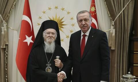 Επικοινωνία Βαρθολομαίου - Ερντογάν: Δεν θα γίνει λειτουργία στις 15 Αυγούστου στην Παναγία Σουμελά
