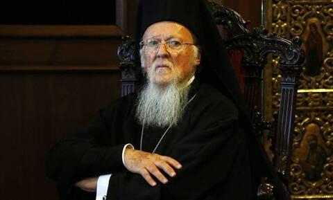 Αγία Σοφία: Επιστολή στήριξης από τα Σκόπια προς τον Πατριάρχη Βαρθολομαίο
