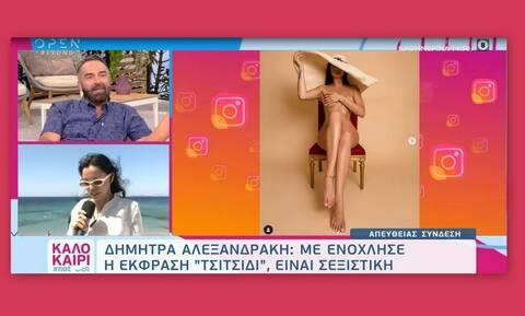 Ένταση στο Καλοκαίρι #Not - Χαμός με την Αλεξανδράκη on air!