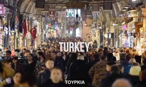 Πανωλεθρίαμβος: Το στημένο βίντεο του Ερντογάν στα ελληνικά - Μαύρη προπαγάνδα