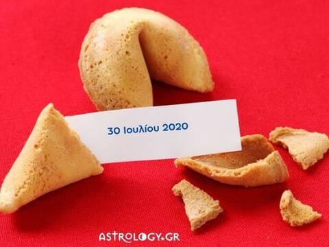 Δες το μήνυμα που κρύβει το Fortune Cookie σου για σήμερα 30/07