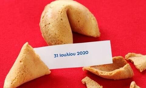 Δες το μήνυμα που κρύβει το Fortune Cookie σου για σήμερα 31/07