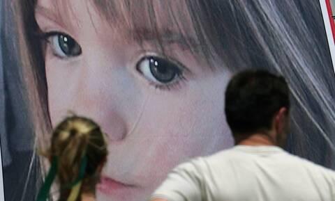 Μικρή Μαντλίν: Ραγδαίες εξελίξεις - Τι βρέθηκε στο υπόγειο που έμενε ο βασικός ύποπτος