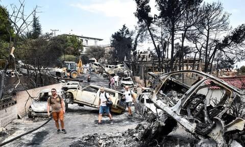 Τραγωδία στο Μάτι: Κατασχέθηκε μηχάνημα καταγραφής με τις συνομιλίες της Πυροσβεστικής