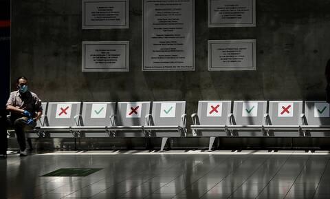 Κορονοϊός στην Κύπρο: Έξι νέα κρούσματα -  Ανησυχία στους υγειονομικούς φορείς