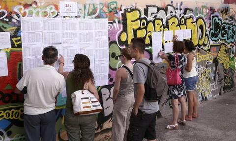 Πανελλαδικές 2020: Πότε θα ανακοινωθούν οι βάσεις εισαγωγής