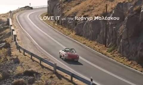 Ιωάννα Μαλέσκου: Tο εντυπωσιακό τρέιλερ της εκπομπής της (vid)