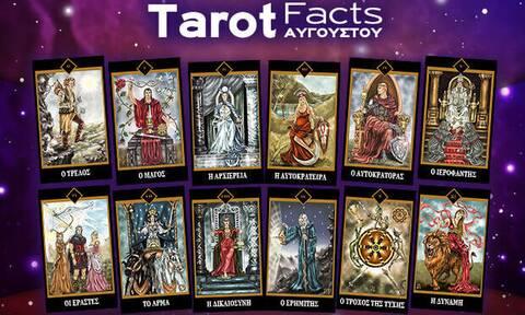 Αύγουστος 2020: Ποια κάρτα Ταρώ σου αντιστοιχεί και τι δηλώνει για αυτόν τον μήνα;