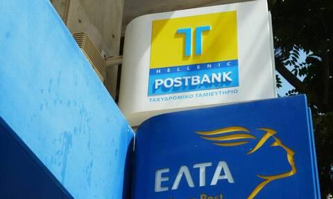 Ταχυδρομικό Ταμιευτήριο: Παρέμβαση Αρείου Πάγου για την απαλλαγή των κατηγορουμένων