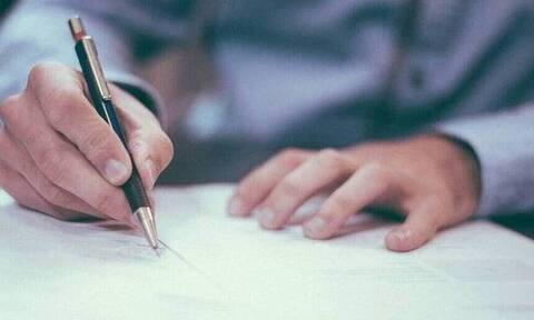 Νέα παράταση σε αναστολές συμβάσεων εργασίας - Για ποιες επιχειρήσεις ισχύει