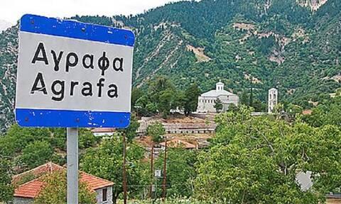 Κορονοϊός: Κρούσμα στα Άγραφα Ευρυτανίας