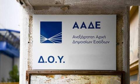 ΑΑΔΕ: Ποιες εφαρμογές δεν θα είναι διαθέσιμες λόγω ενοποιήσεων ΔΟΥ