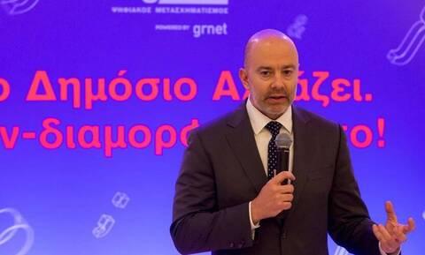 Ζαριφόπουλος: Οι πολίτες θα εξυπηρετούνται μέσω τηλεδιάσκεψης στο MyΚΕΠlive