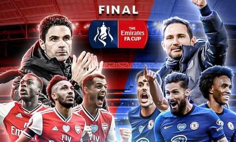 Άρσεναλ-Τσέλσι: Live ο τελικός Κυπέλλου Αγγλίας