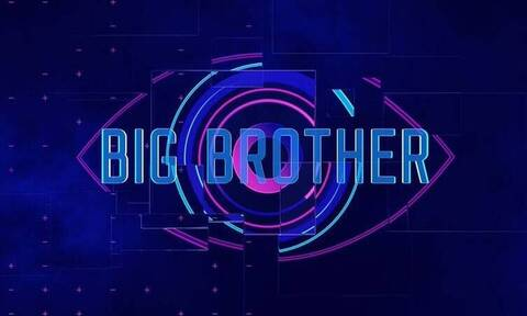 Big Brother: Αυτοί οι παίκτες μπαίνουν στο ριάλιτι!