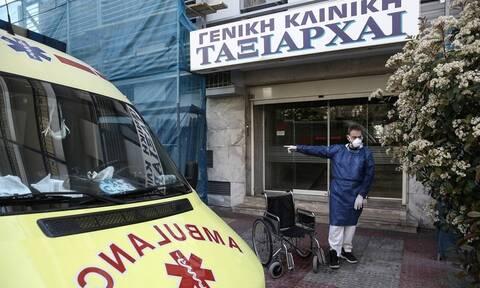 Κορονοϊός: Ξέσπασε ο γιος θύματος στην κλινική «Ταξιάρχαι» - «Χάθηκαν άδικα ψυχές»