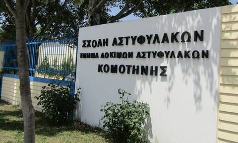 Κορονοϊός: Συναγερμός στην Κομοτηνή - Δεύτερο κρούσμα στη Σχολή Αστυφυλάκων