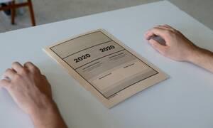 Βάσεις 2020: Έτσι θα κινηθούν σε 120 τμήματα - Έρχεται πτώση 600 μορίων (ΠΙΝΑΚΕΣ)