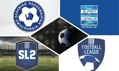 Ημέρα αποφάσεων στο ελληνικό ποδόσφαιρο
