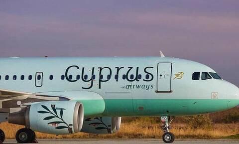 Κύπρος: Ακυρώνει πτήσεις προς Ελλάδα η Cyprus Airways