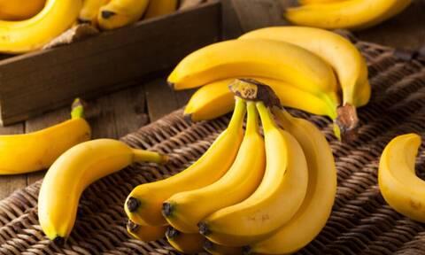 Τρώτε συχνά μπανάνες; Υπάρχει κάτι που πρέπει να μάθετε