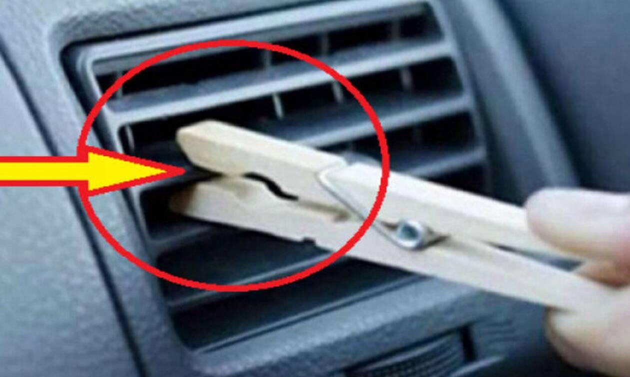 Τι θα γίνει αν βάλετε μανταλάκι στο AC του αυτοκινήτου;