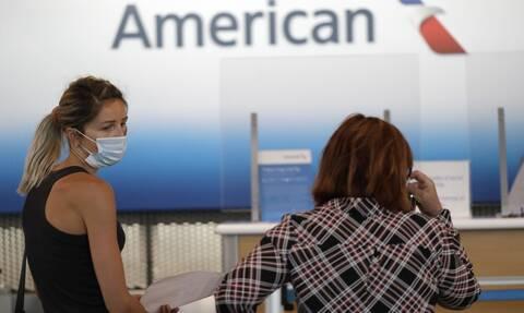 ΗΠΑ Κορονοϊός: Αίρεται η ταξιδιωτική οδηγία που αφορούσε όλον τον πλανήτη