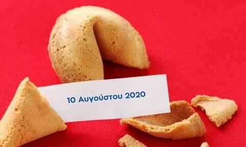 Δες το μήνυμα που κρύβει το Fortune Cookie σου για σήμερα10/08