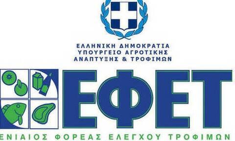 ΕΦΕΤ: Προσοχή! Ανακαλείται πλαστική κουτάλα