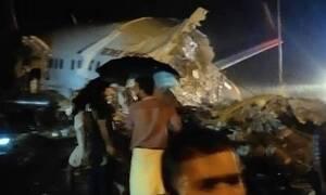 Ινδία: Αεροπλάνο με 191 επιβάτες συνετρίβη την στιγμή της προσγείωσης