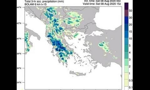 Καιρός: Έντονα φαινόμενα στην Αττική τις επόμενες ώρες - Πότε υποχωρεί η κακοκαιρία