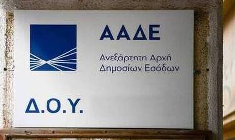 ΑΑΔΕ: Μείωση προκαταβολής φόρου για 350.000 επιχειρήσεις σε πέντε λεπτά