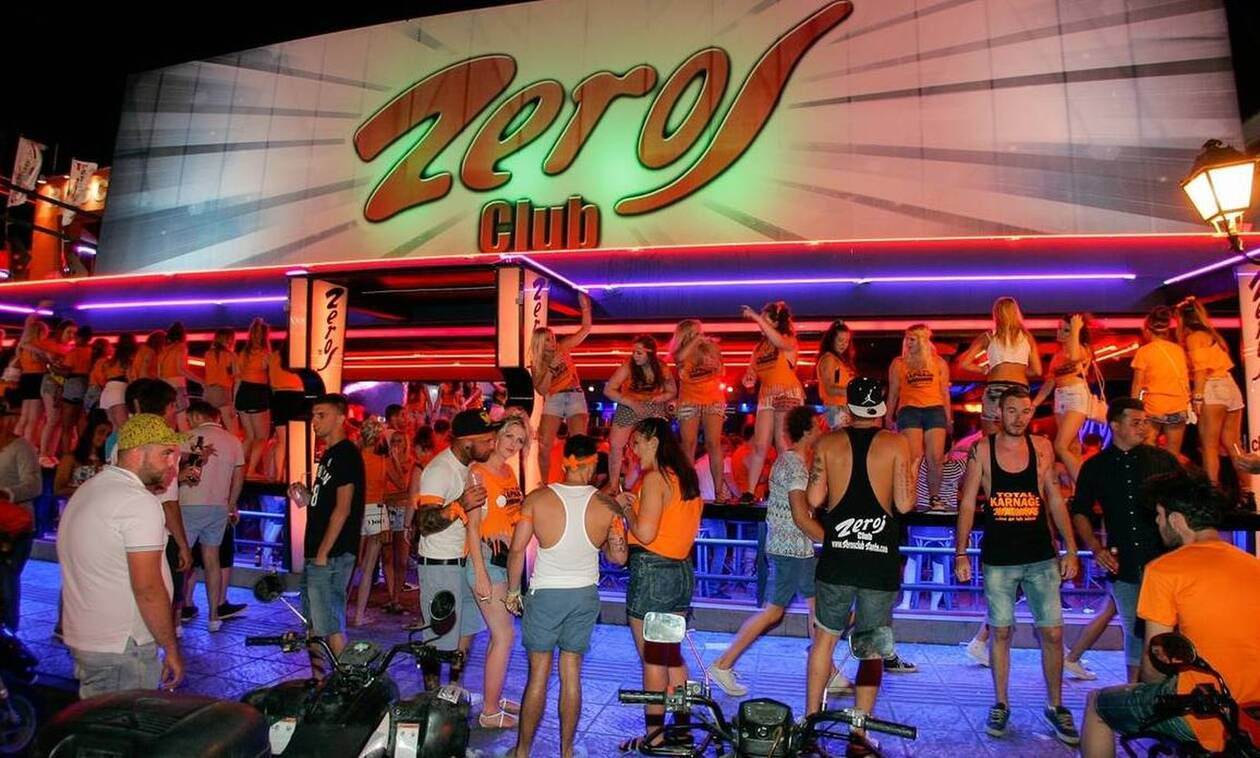 Κορονοϊός: Σε αυτές τις περιοχές θα κλείνουν τα μπαρ τα μεσάνυχτα - Αναλυτική λίστα