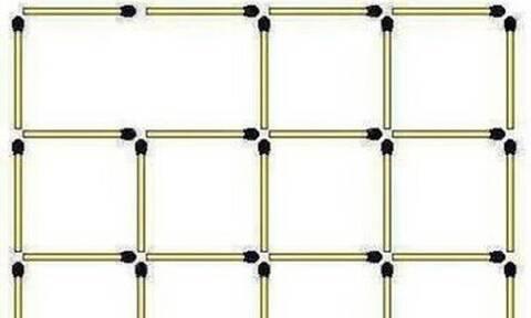 Πόσα τετράγωνα είναι στην φωτογραφία; Μόλις το 4% απαντά σωστά (pic+vid)