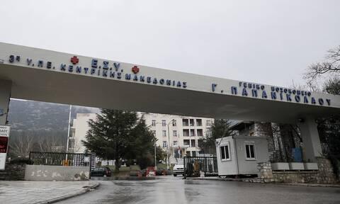 Κορονοϊός - Θεσσαλονίκη: Θετικοί στον ιό επτά ηλικιωμένοι σε οίκο ευγηρίας