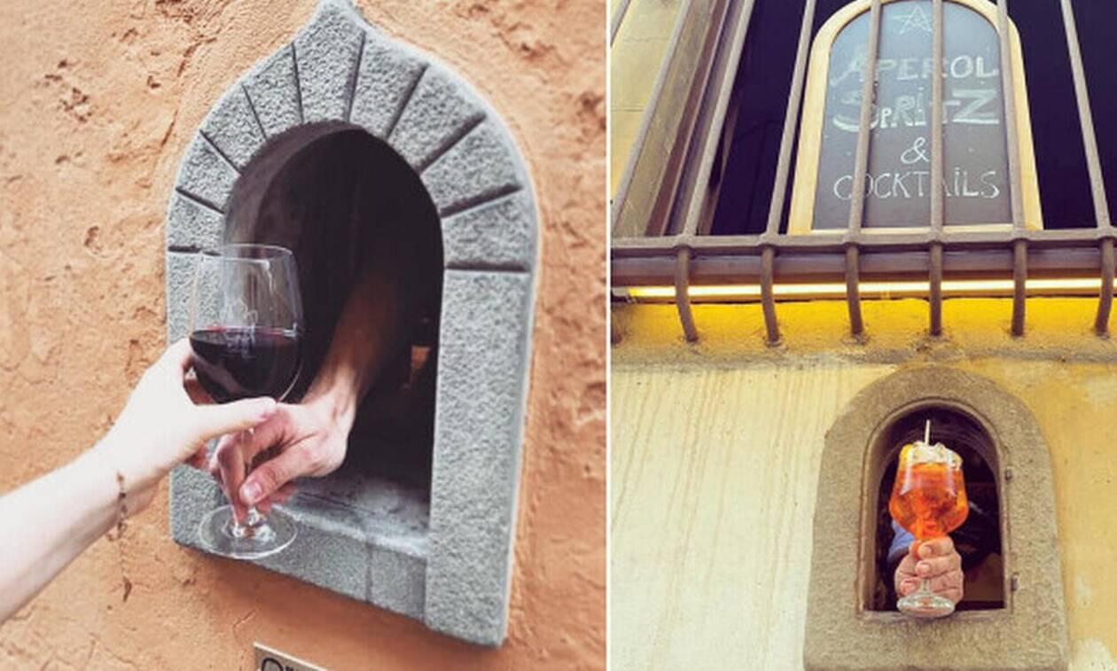 Κορονοϊός: Η νέα μόδα στο ποτό σε μια δύσκολη εποχή
